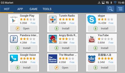 GXV3275 appstore
