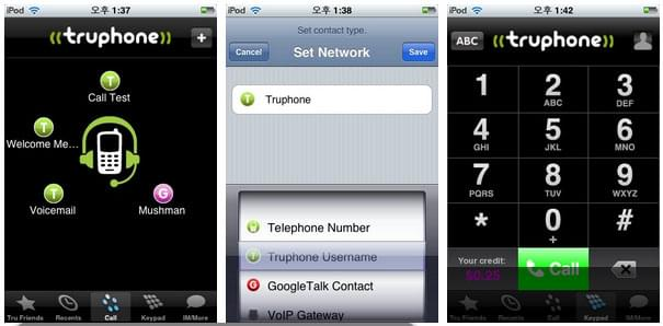2006: First Mobile VoIP App Unleashed